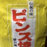 【スイーツ】淡路島の玉ねぎ以外の有名特産品について【海の幸】