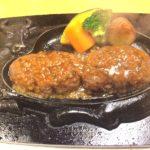 ご当地グルメ「炭焼きレストランさわやか」静岡旅行。