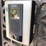【ELPA】簡単取り付け!ワイヤレスインターホンを設置してみたら思いのほか快適だった