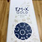 【微生物】効果はいかに。EM・X GOLDとはどんなもの?【抗酸化】