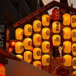 【京都】日本三大祭の「祇園祭」に行ってみた【2018年】