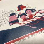 【お土産】どんなお菓子?「ありあけ横濱ハーバーダブルマロン」には2つの秘密があった