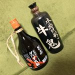 【ダバダ火振】四国発。栗と米の焼酎の魅力と美味しい飲み方【いよ牛鬼】