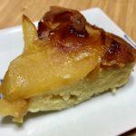 【簡単】誰でもOK!3つの材料+ホットケーキミックスと炊飯器で作る「リンゴケーキ」のレシピ公開