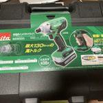 【初心者】DIY向けモデル!マキタ インパクトドライバー「M695DS」買ってみた&レビュー